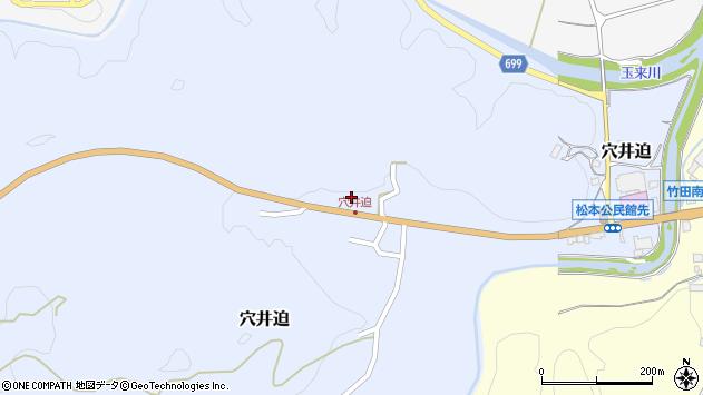 大分県竹田市穴井迫1130周辺の地図