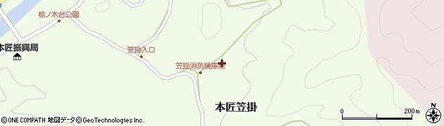 大分県佐伯市本匠大字笠掛761周辺の地図