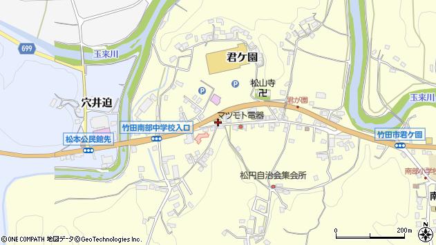 大分県竹田市君ケ園404周辺の地図