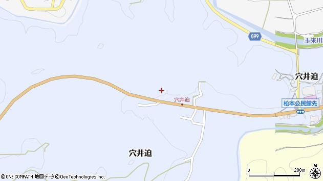 大分県竹田市穴井迫1100周辺の地図