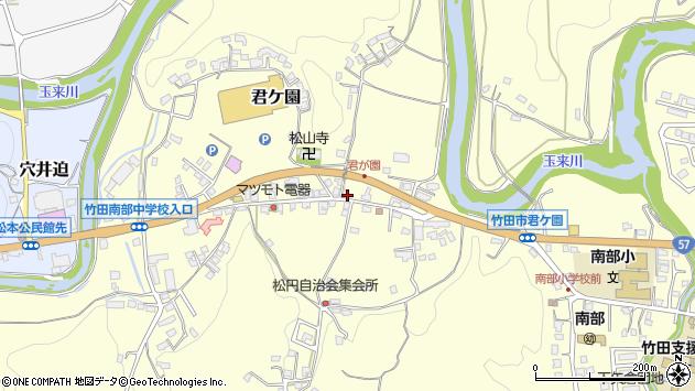 大分県竹田市君ケ園381周辺の地図
