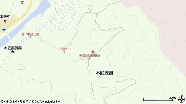 大分県佐伯市本匠大字笠掛895周辺の地図
