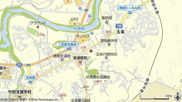 大分県竹田市玉来962周辺の地図
