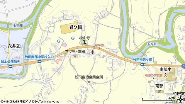 大分県竹田市君ケ園383周辺の地図