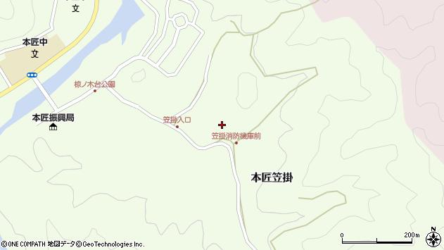大分県佐伯市本匠大字笠掛902周辺の地図