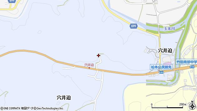 大分県竹田市穴井迫1117周辺の地図
