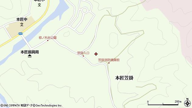 大分県佐伯市本匠大字笠掛935周辺の地図
