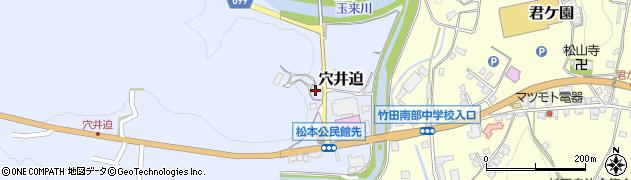 大分県竹田市穴井迫716周辺の地図