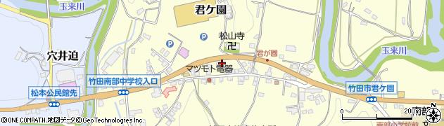 大分県竹田市君ケ園周辺の地図