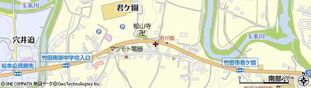 大分県竹田市君ケ園359周辺の地図