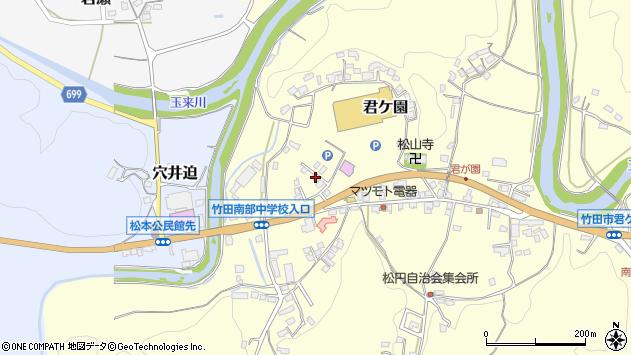 大分県竹田市君ケ園533周辺の地図
