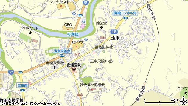 大分県竹田市玉来950周辺の地図