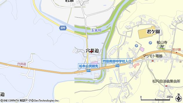 大分県竹田市穴井迫678周辺の地図