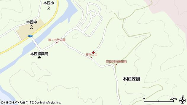 大分県佐伯市本匠大字笠掛947周辺の地図