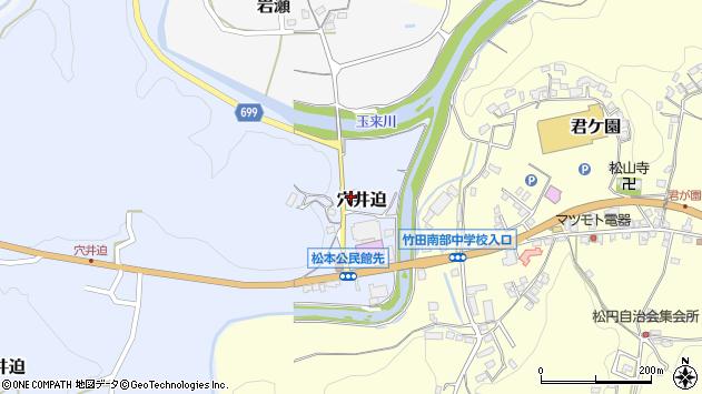 大分県竹田市穴井迫677周辺の地図