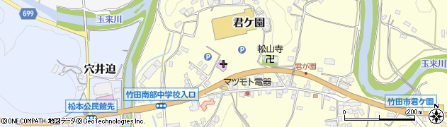 大分県竹田市君ケ園523周辺の地図