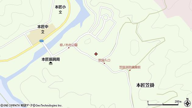 大分県佐伯市本匠大字笠掛1097周辺の地図