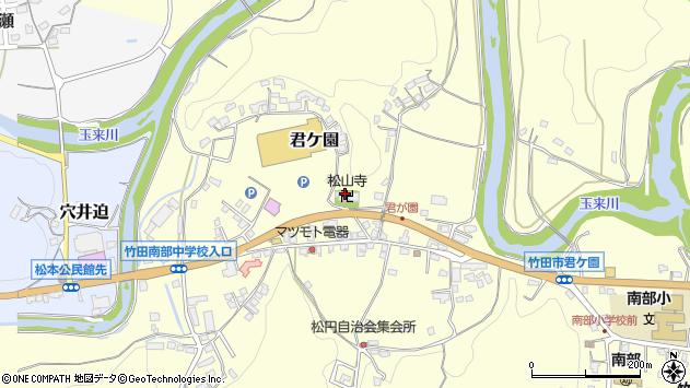 大分県竹田市君ケ園416周辺の地図