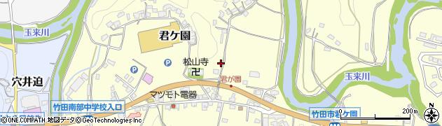 大分県竹田市君ケ園345周辺の地図