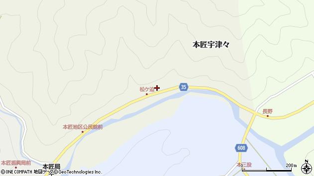 大分県佐伯市本匠大字宇津々2059周辺の地図