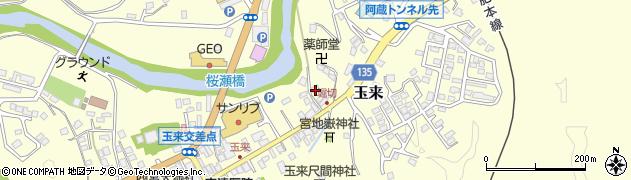 大分県竹田市玉来699周辺の地図