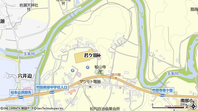 大分県竹田市君ケ園431周辺の地図