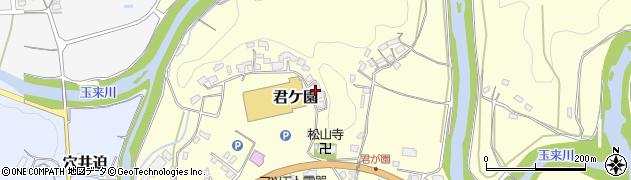 大分県竹田市君ケ園432周辺の地図
