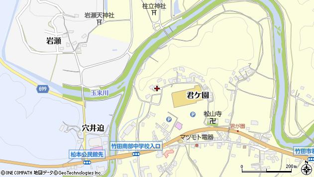 大分県竹田市君ケ園545周辺の地図