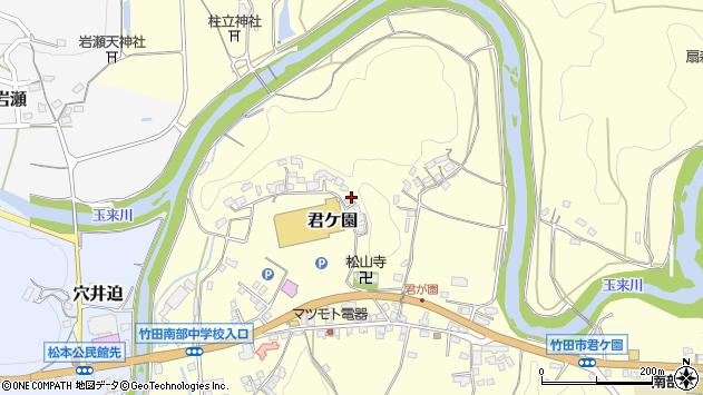 大分県竹田市君ケ園436周辺の地図