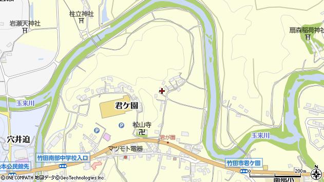 大分県竹田市君ケ園303周辺の地図
