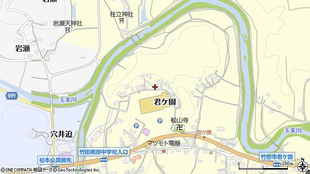 大分県竹田市君ケ園450周辺の地図