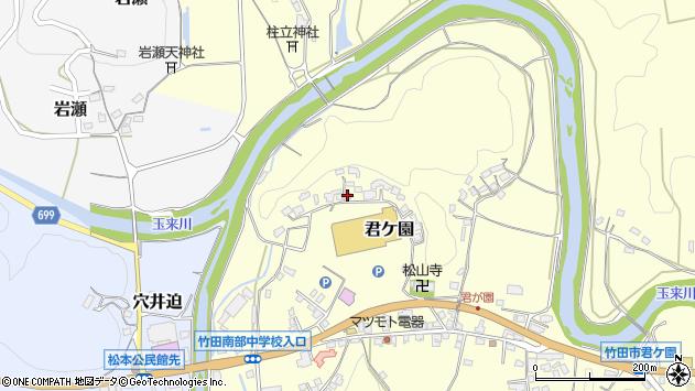 大分県竹田市君ケ園510周辺の地図