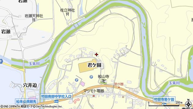 大分県竹田市君ケ園441周辺の地図