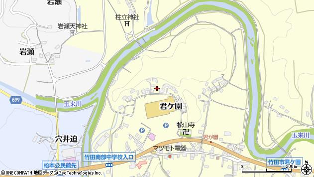 大分県竹田市君ケ園481周辺の地図