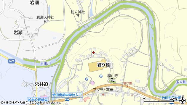 大分県竹田市君ケ園482周辺の地図