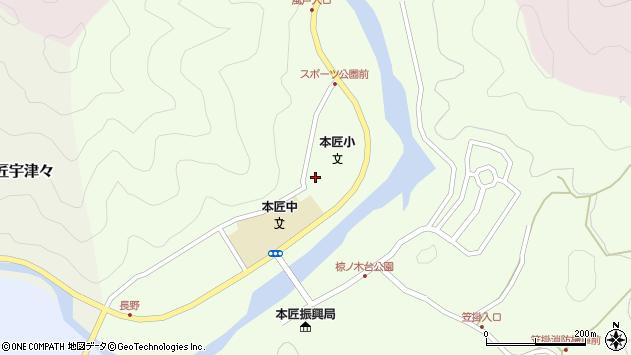 大分県佐伯市本匠大字笠掛1415周辺の地図