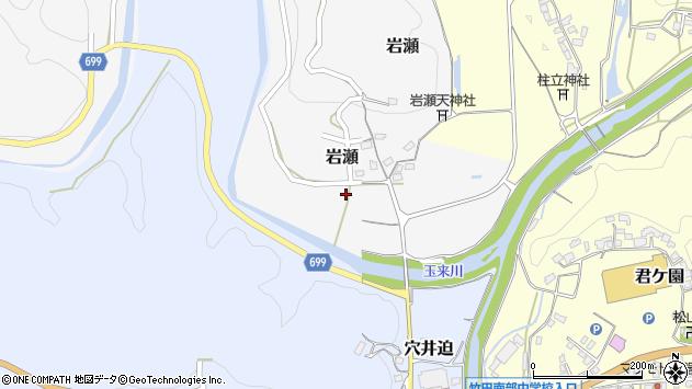 大分県竹田市岩瀬319周辺の地図