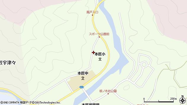 大分県佐伯市本匠大字笠掛1381周辺の地図