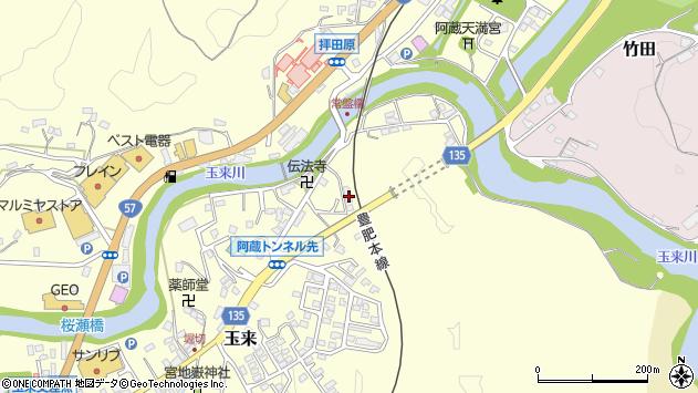 大分県竹田市玉来623周辺の地図