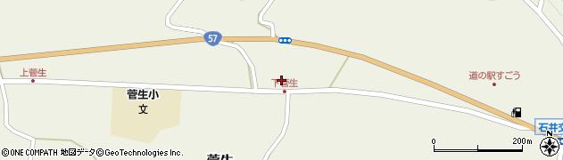 大分県竹田市菅生1067周辺の地図