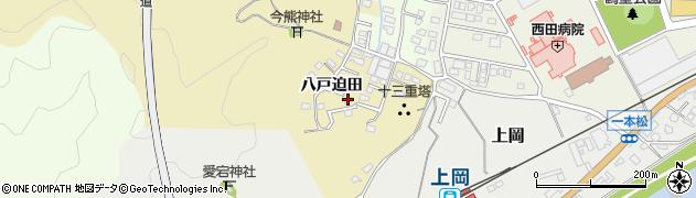 大分県佐伯市上岡1790周辺の地図