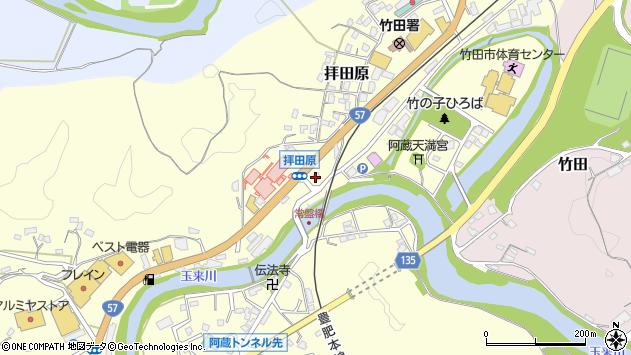 大分県竹田市拝田原251周辺の地図