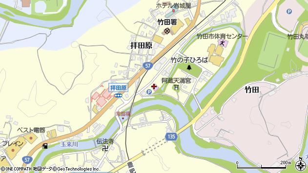 大分県竹田市拝田原244周辺の地図