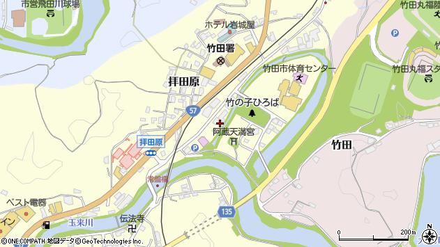 大分県竹田市拝田原242周辺の地図