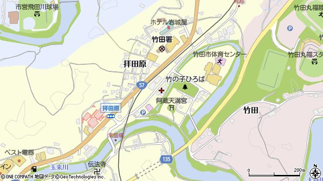 大分県竹田市拝田原236周辺の地図