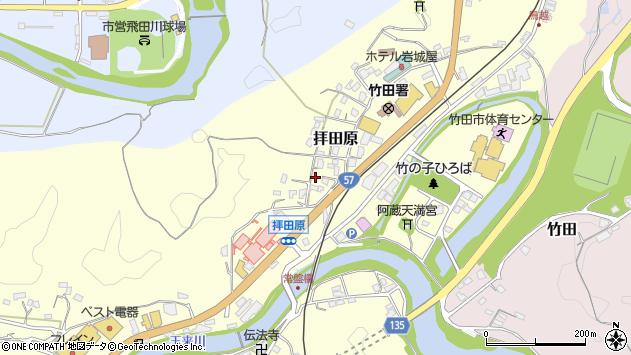 大分県竹田市拝田原270周辺の地図
