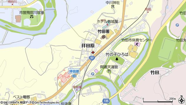 大分県竹田市拝田原240周辺の地図