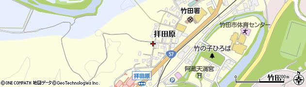大分県竹田市拝田原284周辺の地図