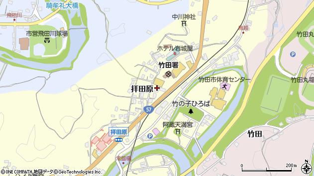 大分県竹田市拝田原230周辺の地図