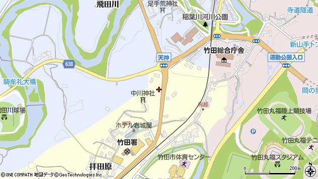 大分県竹田市拝田原142周辺の地図